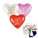 Decoratie van de Partij van het Huwelijk van de Ballon van het Huwelijk van het Latex van de Ballons van de rubberlatex de Natuurlijke