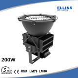 Заливающее освещение Philips SMD 3030 100-277V 150W СИД