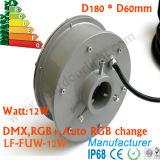 IP68는 Ce&RoHS 증명서, 12W LED 샘 빛 LED 샘 분사구 빛을 방수 처리한다