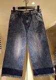 De Jeans van de dame met Leeswijzers