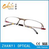 Telaio dell'ottica di Eyewear di vetro di titanio Semi-Senza orlo leggeri del monocolo (8119)