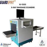 Explorador a estrenar de la radiografía del bagaje de la máquina de la exploración de 5335 Secutity