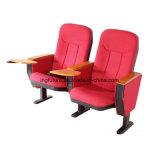 一流の公共の映画館の講堂空港ラウンジファブリック椅子