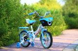 درّاجة جميلة لأنّ [ليتّل جرل] جميلة ([ل-ك-042])
