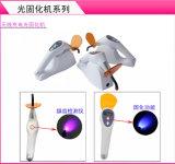 Caricatore senza fili LED ad alta intensità che cura indicatore luminoso per il dentista