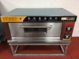 1 Plate-forme 2 Plateaux Four électrique pour ponton dans l'équipement de cuisine (WDL-1)