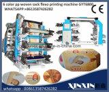 高い最上質の6つのカラーフレキソ印刷の印字機の中国製最もよい工場