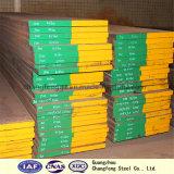 Горячекатаная пластичная сталь прессформы P20/1.2311