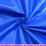[210ت] مبلمر تفتة لأنّ لباس داخليّ بطانة