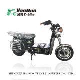 2017新しいローディングは1500Wモーターを搭載する様式の電気バイクを運ぶ