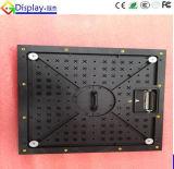 G上の熱いフルカラーP3.91屋内使用料のLED表示
