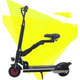 Велосипед новых колес самоката 2 удобоподвижности конструкции складных электрических электрический для сбывания