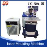 China-beste Form-Laser-Gravierfräsmaschine für Form-Schweißen