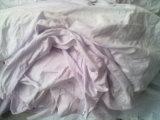La qualité de la meilleure qualité a récupéré les feuilles blanches de coupure en coût d'usine compétitif