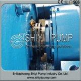 Granulação de escória centrífuga do tratamento da água que segura a bomba de pressão do cascalho