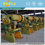 最もよい価格の穿孔器力出版物機械高品質