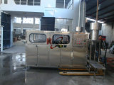 Máquina de relleno de 5 galones y que capsula que se lava (QGF-120)