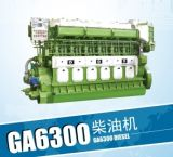 motor diesel marina corriente confiable 750HP