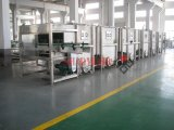 Máquina refrigerando de pulverização da esterilização (PL)