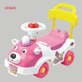 子供の乗車Ons (GF0645)に床を張るフィート