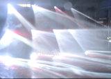Atirador furtivo 5r dos guerreiros com efeito do feixe de teste padrão para o clube do disco