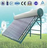 Chauffe-eau solaire Integrated de la basse pression ISO9001 (YuanMeng)