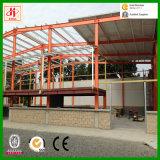 Пакгауз Prefab стальной структуры хозяйственного света