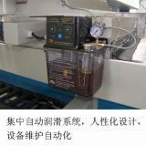 máquina de estaca abrasiva do CNC do jato de água 4-Axis, pedra