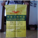 ポリプロピレンによって編まれるBags/Polypropylene Sacks/PP極度の袋