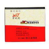 Батарея мобильного телефона для LG KP500