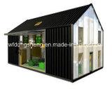 يتيح تجهيز فولاذ بناية منزل