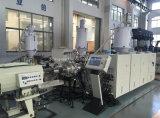 Machines/PPRの管の押出機を作るPPRの管