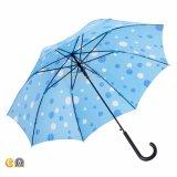 Зонтик ткани сатинировки прямой