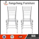 高品質の宴会の結婚式のレンタルTiffanyの椅子(JC-SZJ54)