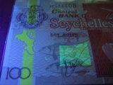 حبر فوق بنفسجيّ لاصفة لأنّ ورقة نقديّة