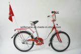 """La bici poco costosa del bambino della bicicletta del bambino 12 """" 14 """" 16 """" scherza la bici"""