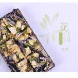 Mini thé Unité centrale-Erh fermenté avec la belle saveur de fleur de jasmin dans la boîte-cadeau