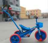 세발자전거가 새로운 디자인에 의하여 농담을 한다