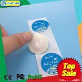 Изготовленный на заказ ярлык бумаги обломока NFC печатание NTAG213 логоса