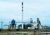 Chaudière de série de charbon de l'eau de vapeur contrôlée automatique de mélange et d'eau chaude (chaudière mélangée d'essence)