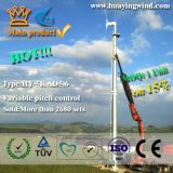 새로운 Small Wind Turbine 5kw Power