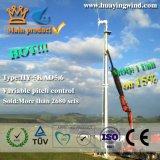 Poder pequeno novo da turbina de vento 5kw