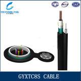 최신 판매 Gyxtc8s 8 글꼴 중앙 관 광학 섬유 케이블 미터 가격