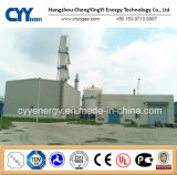 Cyyasu21 Insdusty Asuの空気ガスの分離の酸素窒素のアルゴンの世代別プラント