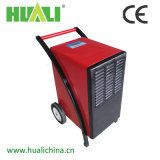 30-150 L/D LCD Display Handle Type Dehumidifier, Industrial Air Dehumidifier