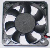 Ventilateur de longue vie pour le DVD