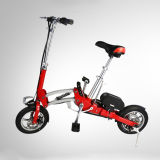 高品質電気バイクを折る12インチ2の車輪
