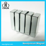 Спеченный оптовой продажей полосовой магнит неодимия сильный
