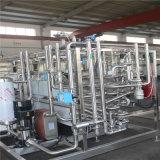 Conduttura Type Sterilizer (acciaio inossidabile UHT)