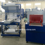 PE Shrink Film Wrapping Machine di Wd-250A Semi-Auto per Mineral Water
